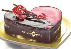 Καρδιά Σοκολάτα - Φράουλα / Chocolate - Strawberry Heart